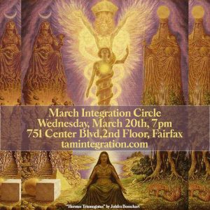 march integration circle